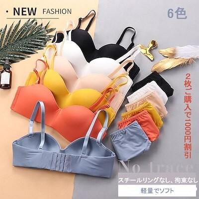 2021女子下着の女の子鉄輪なし薄い貧乳ギャザー調節可能セクシーなLサイズのブラブラセット