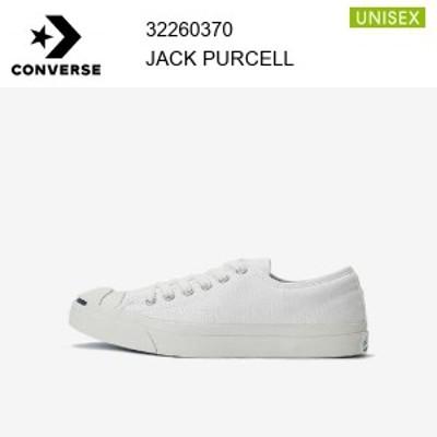 コンバース converse ジャックパーセル JACK PURCELL ホワイト   正規品