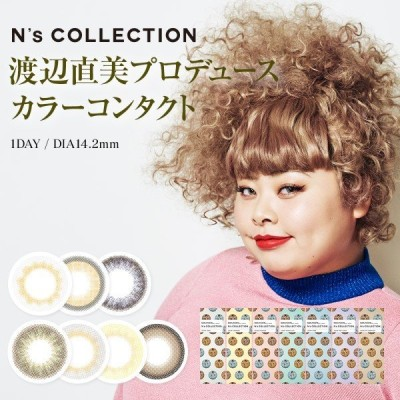 PIA N's Collection  1day  エヌズコレクション ( 1箱10枚入り)