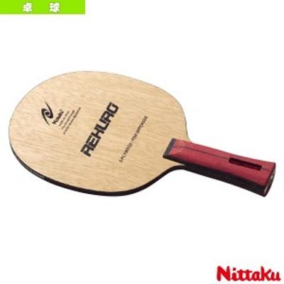 [ニッタク 卓球 ラケット]レクロ/REKURO/ アナトミック(NE-6120)