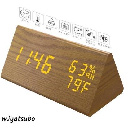 木製  目覚まし時計 北欧 置き時計 クロック  デジタル時計 USB充電 LEDアラーム 温度 湿度表示  日付 明るさ調節 音声感知 アラーム 時計 木目調  祝い ギフト