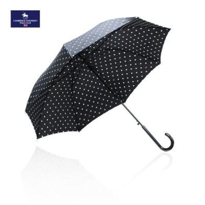 ケンブリッジユニバーシティポロクラブ 水玉 ブラック×ホワイト CAMBRIDGE UNIVERSITY POLO CLUB ドット柄  レディースブランド 長傘 雨傘