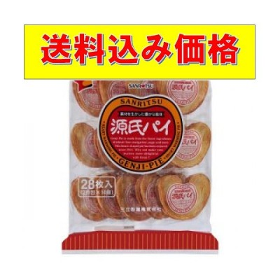 三立製菓 お徳用 源氏パイ 28枚×10個