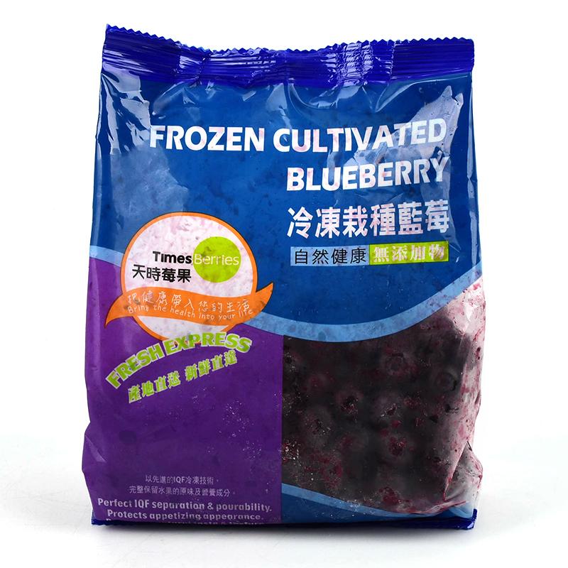 冷凍栽種藍莓