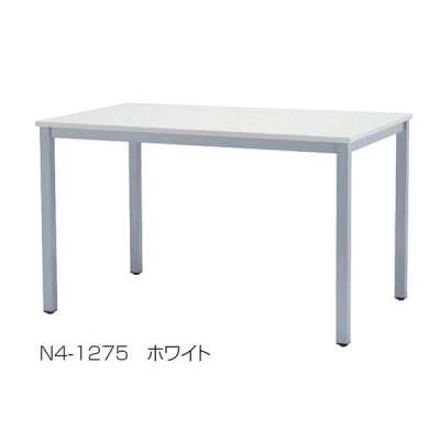 【ミーティングテーブル】TOYO-東洋事務器工業 N4型テーブル 幅1200mm【オフィス家具】