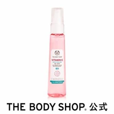 【正規品】 スキンクーリングジェルミスト E 57ml THE BODY SHOP ボディショップ