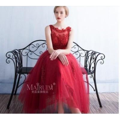 優雅 フォマールドレス スタイリッシュ 優雅 ミモレドレス ウェディングドレス パーティドレス フェミニン ピアノ 成人式 宴会 ファスナ
