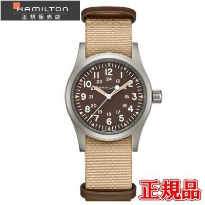 24回払いまで無金利 H69429901 HAMILTON ハミルトン カーキフィールド メカ メンズ腕時計 国内正規品  送料無料