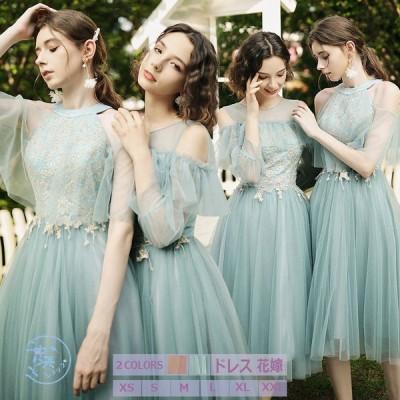 ウェディングドレス ミモレワンピース ブライドメイドドレス イブニングドレス 飲み会 結婚式 披露宴 卒園式 パーティー 着痩せ 20代30代 エレガント 全2色