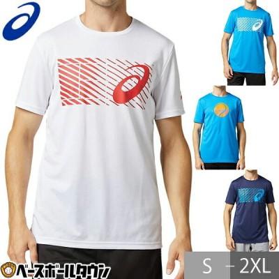 Tシャツ・ポロシャツ メンズアパレル アシックス asics プラィクティスショートスリーブトップ 2041a102