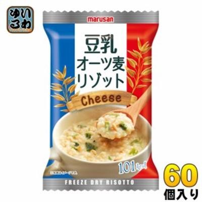 マルサンアイ 豆乳オーツ麦リゾット チーズ 60個入