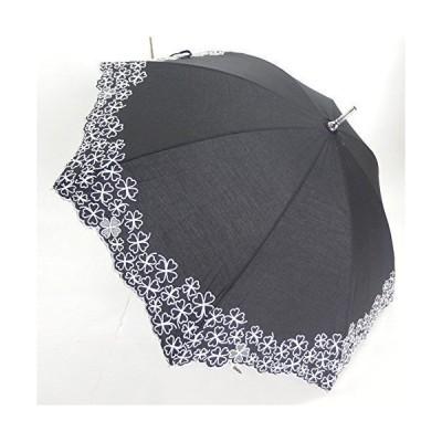 レディース 傘 おしゃれな 晴雨兼用 スライドショート傘 T/C無地刺繍カットワーク 47cm 手開き傘