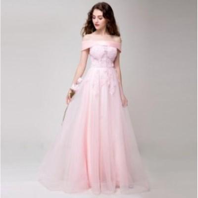 ドレス綺麗 二次会ドレス 大人 発表会 人気 結婚式 花嫁 パーティードレス プリンセスライン 素敵 ウエディングドレス 女性 ライダル ワ