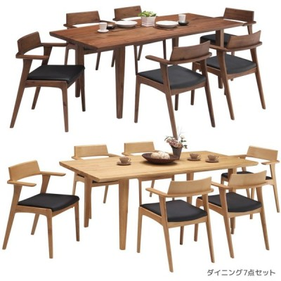 ダイニングセット 6人掛け おしゃれ 北欧 ダイニングテーブルセット 7点セット 190 ダイニング テーブル 食卓セット