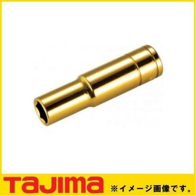 ソケットアダプター3分用交換ソケット(10mm) TSKA3-10-6K TAJIMA タジマ TSKA3106K