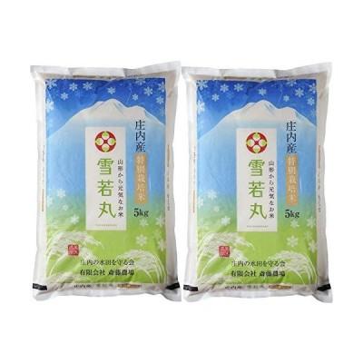 令和2年度産 新米 山形県の新品種「雪若丸」生産農場直送 特別栽培 白米10kg