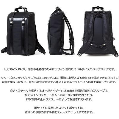 ベルーフ リュック Urban Commuter 日本製 PC・A4収納 18.5L ブラック