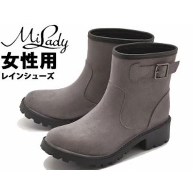 ミレディー ML667 エンジニア ショート レインブーツ 女性用 Milady ML-667 レディース(01-12146672)