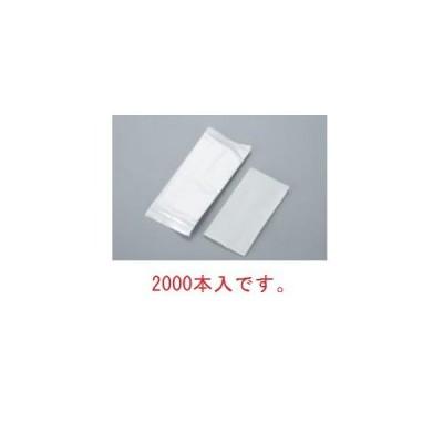 パールフィルムおしぼり(2000本入)