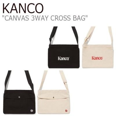 カンコ トートバッグ KANCO CANVAS 3WAY CROSS BAG キャンバス 3ウェイ クロスバッグ IVORY アイボリー BLACK ブラック 20SS_KC3C_BK/IV バッグ