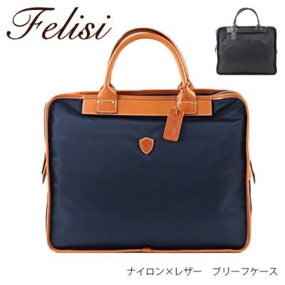 Felisi フェリージ ナイロン×レザー ブリーフケース 10/105-DS