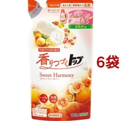 香りつづくトップ スウィートハーモニー 柔軟剤入り洗濯洗剤 つめかえ用 (720g*6袋セット)