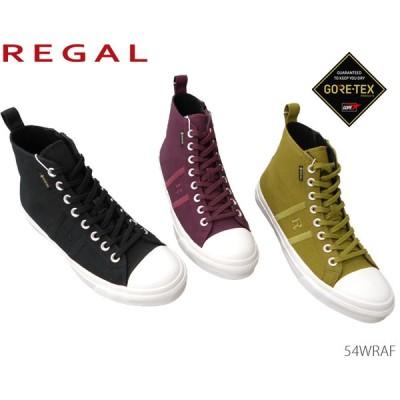 リーガル REGAL 54WR 54WRAF メンズスニーカー キャンバススニーカー Rマーク レースアップスニーカー ハイカットスニーカー 靴 正規品 GORE-TEX ゴアテックス