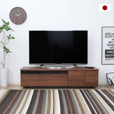 [幅140] テレビ台 日本製 ローテレビ台 50V型対応 完成品 木製