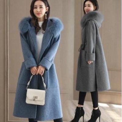 コート ロングコート レディース 大きいサイズ フード ファー 冬 アウター ウールコート お洒落 韓国 コート ロングコート レディース