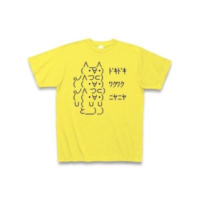 AA_04_005 Tシャツ(イエロー)