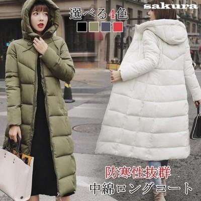中綿ロングコートジャケット綿入れ女性大人気防寒性抜群ロングコートアウターファーコート
