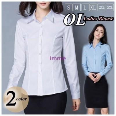 シャツ ブラウス レディース トップス ビジネス オフィス 長袖 Yシャツ フォーマル ホワイト スーツ スーツインナー リクルート 就活 OL 代引不可