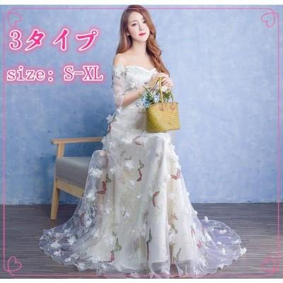 S〜XL ブライズメイド ピンク オフショルダー ウェディングドレス 上品なトレス ロングドレス da071s1s1j2