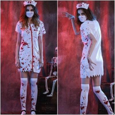 ハロウィン コスプレ 衣装 ナース ゾンビ 血まみれ ホラー イベント パーティー