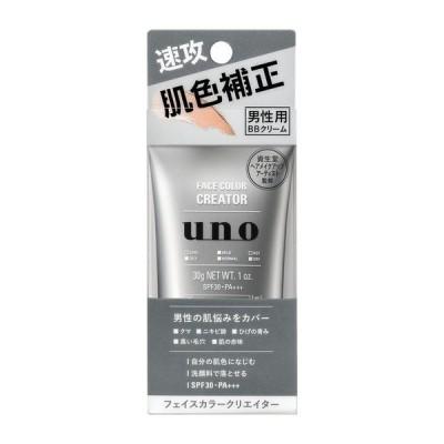 UNO ウーノ フェイスカラークリエイター 30g