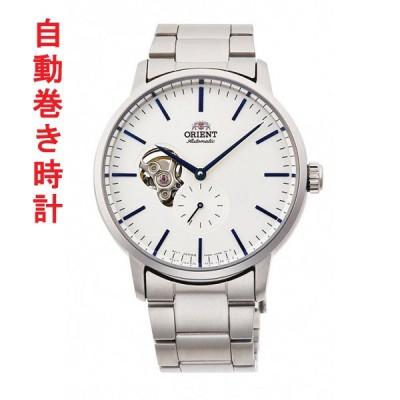 オリエント時計 オリエント Orient メカニカル RN-AK0102S 自動巻き 手巻き付 取り寄せ品