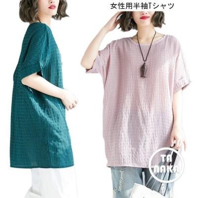 半袖Tシャツ レディース リネン Tシャツ ゆったり レトロ 丸襟 カットソー 女性用 トップス 爽やか 夏物 無地 着まわし オシャレ