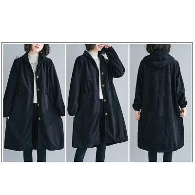 コート キルティングコート ジャケット ボアコート 裏起毛 裏ボア 大きいサイズ 40代 ゆったり 防寒 フード付 アウター 50代 30代 チェスターコート レディース
