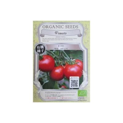 有機種子 トマト 中玉マティナ