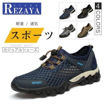 トレッキングシューズ メンズ 登山靴 疲れない 軽量 ランニングシューズ 運動靴 ウォーキングシューズ アウトドア スポーツ