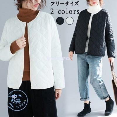 キルティングコート 中綿コート 防寒コート ダウンコート レディース 秋冬 キルティングジャケット 大きいサイズ カジュアル ゆったり 着回し 全2色 暖かい