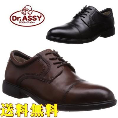 Dr.ASSY/ドクターアッシー/ビジネスシューズ/ストレートチップ/本革/防水/No6202
