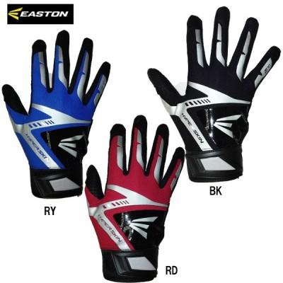 EASTONイーストンバッティング手袋 両手用 ZERO COMPROMISE BTG17Z10 SALE