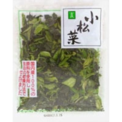 吉良食品 乾燥(干し)乾燥野菜 小松菜 40g