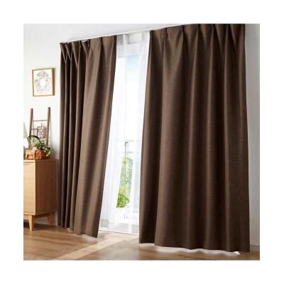 【送料無料!】深みのある杢調遮光カーテン ドレープカーテン(遮光あり・なし) Curtains, blackout curtains, thermal curtains, Drape(ニッセン、nissen)