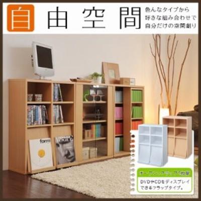 棚・本棚・三段・ホワイト 6BOXシリーズ フラップ2枚扉オープン garbl