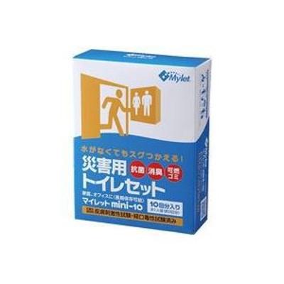 (業務用7セット)Mylet マイレットmini10  〔送料無料〕