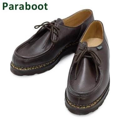 パラブーツ ミカエル ダークブラウン 715612 7156 12 Paraboot MICHAEL MARRON メンズ ビジネス シューズ 靴