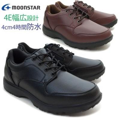 メンズコンフォートシューズ MS RP001 ムーンスター ウォーキングシューズ 4Eワイド 幅広 EEEE ファスナー付 紳士紐靴 ビジネスシューズ