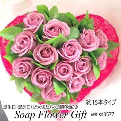 ソープフラワー花束 ハート 薔薇15本 ソープフラワー